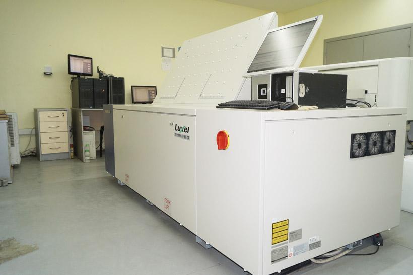 СtР Fujifilm Luxel T-9500 MII — рабочая лошадка участка вывода