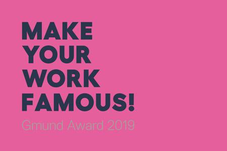 Gmund Award 2019 ждёт