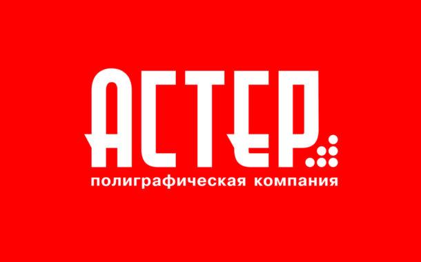 Группа «Астер» выходит на петербургский рынок