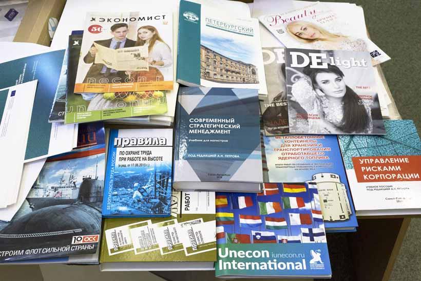 Офсет и цифровая печать в издательстве СПбГЭУ Unecon Print