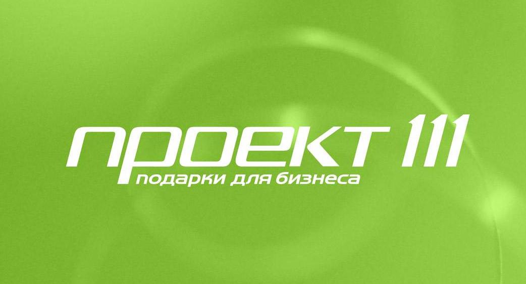 «Проект 111» купит шелкографию в СПб