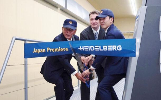 Первая цифровая печатная машина Heidelberg Primefire 106 в Японии