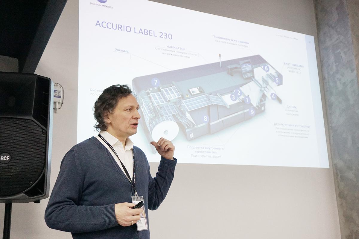 Сергей Щёголев, менеджер продуктовой поддержки сектора индустриальной печати,