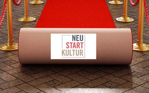 Программа поддержки книгоиздания, книжных магазинов и полиграфии в Германии