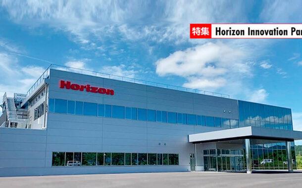 Дни открытых дверей он-лайн в Horizon Innovation Park