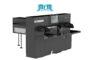 Сеть «Копирка» — 15 МФУ Xerox Altalink C8145 в санкт-петербургских копировальных центрах