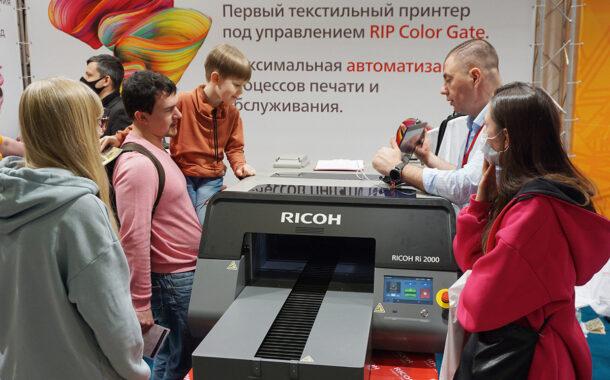 Российская премьера DTG-принтера Ricoh Ri 2000