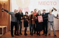 Ricoh и «Графические технологии»: удачное начало года
