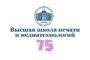 Первый в России принтер Ricoh Ri2000 для печати по текcтилю