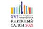 Автоматический пресс для вырубки DAYUAN MHC-106CE будет инсталлирован в Санкт-Петербурге