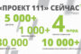 AccurioPress C7100: новая серия ЦПМ от Konica Minolta