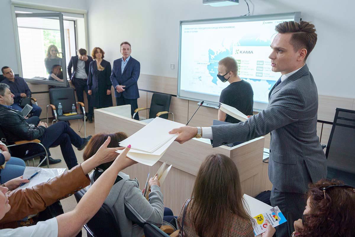 Презентация «Кама» и «Европапир» на Print Park и «Росупак»