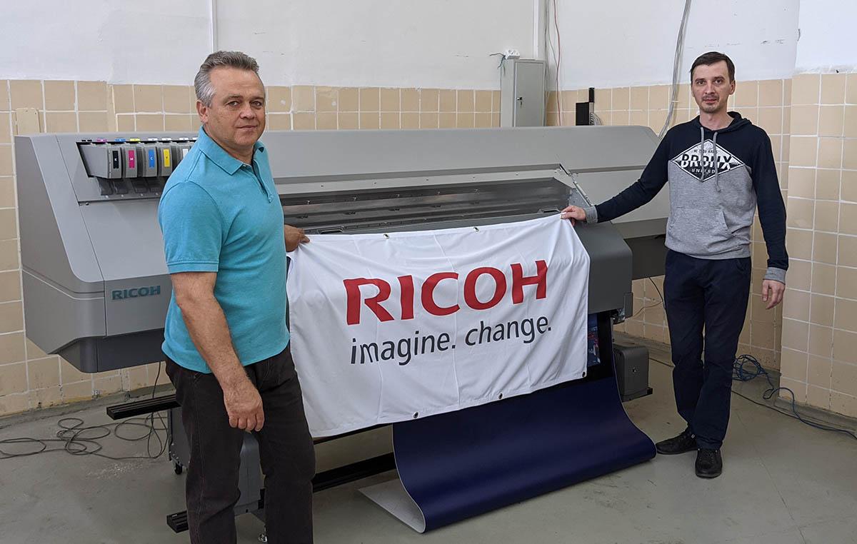 Липецкий издательский дом купил латексный принтер Ricoh