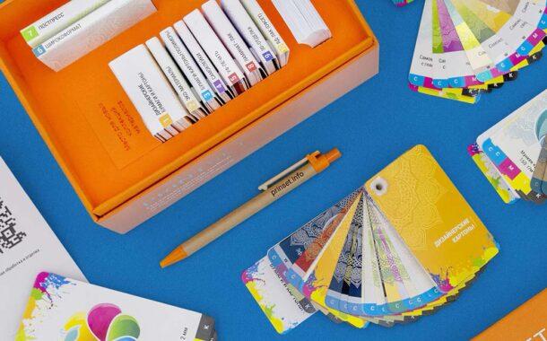 Типография «Быстрый цвет» выпустила умный комплект вееров PrintSet